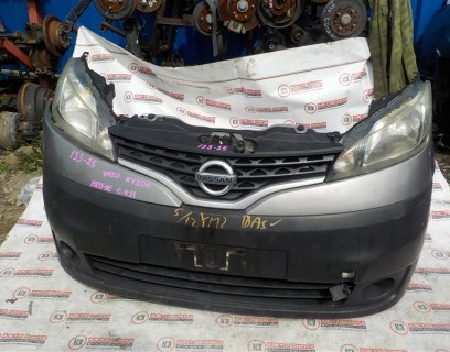 Nose cut Nissan Nv200 VM20 HR15
